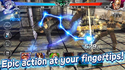 FIST OF THE NORTH STAR screenshot 15