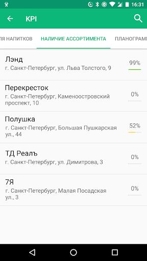 mySalesTeam 5.3.1.21 screenshots 8