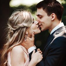 Wedding photographer Pavel Egorov (EgoroFF). Photo of 20.06.2018
