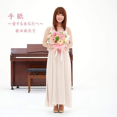 "Capa do single ""Tegami ~Aisuru Anata e~"" – Regular Edition."