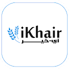 آي خير للتبرع  iKhair Donation icon