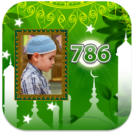 Holy 786 Photo Frames (app)