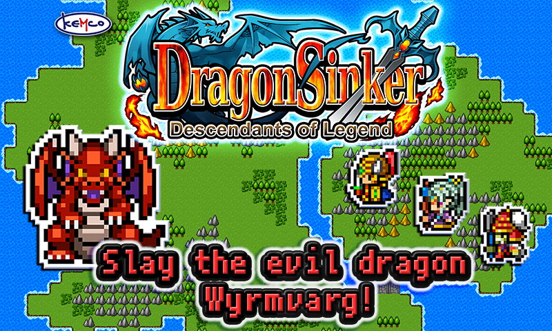 RPG Dragon Sinker- screenshot