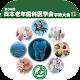 第30回日本老年歯科医学会学術大会 Download for PC Windows 10/8/7
