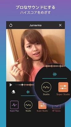 Smule - ソーシャルカラオケアプリのおすすめ画像4