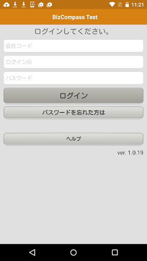biz compass 2.0.10 Windows u7528 1