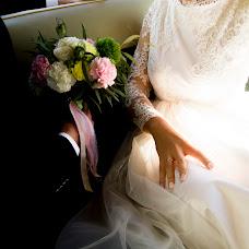 Wedding photographer Nastasya Anisimova (ANISIMOVA). Photo of 22.12.2015