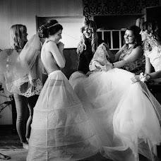 Wedding photographer Rita Bochkareva (Margana). Photo of 18.11.2018