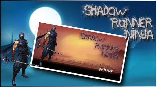 Shadow Runner Ninja  captures d'écran 1