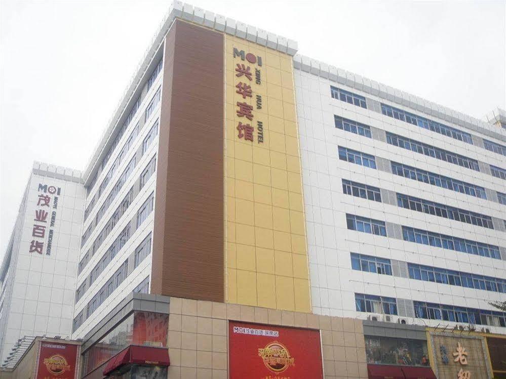 Shenzhen Xinghua Hotel