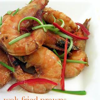 Wok-fried Prawns with Soy Sauce (干煎蝦)