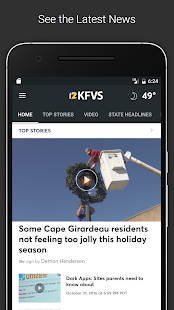 KFVS12 Local News- screenshot thumbnail