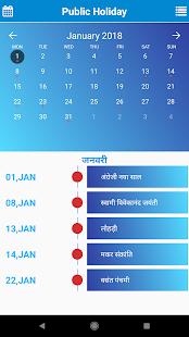 India Festivals and Holidays Calendar2018 in Hindi - náhled