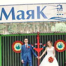 Wedding photographer Alla Bogatova (Bogatova). Photo of 18.09.2017