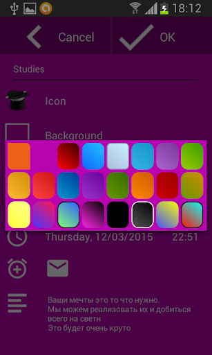 Add Reminder screenshot 4
