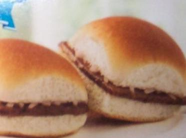 Note:  Slider box picture and recipe,  from WHITE CASTLE a old advertisement.