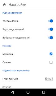rus.delfi.lv - náhled