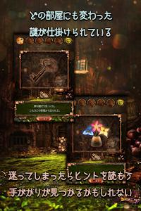 脱出ゲーム 巣穴からの脱出 screenshot 3
