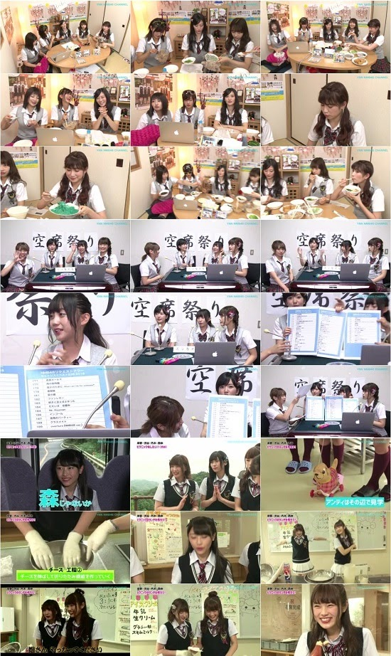 (TV-Variety)(720p) YNN [NMB48チャンネル] Collection 160812 ~ 160913