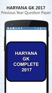 HARYANA GK - Previous Papers & Practice Sets - náhled