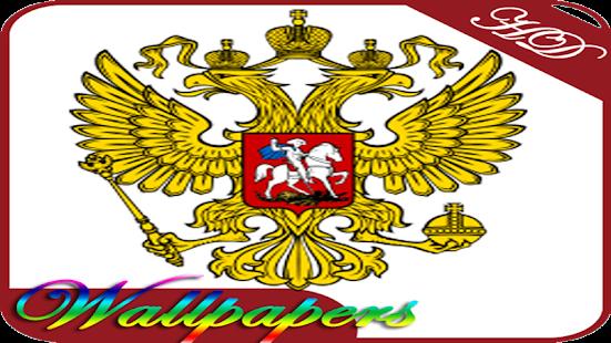 Футбольная сборная России по футболу - náhled