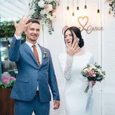 Wedding photographer Ekaterina Danilishina (smile-dan). Photo of 31.08.2018