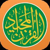 Quran Majeed, Prayer Times & Qibla - القرآن المجيد APK download