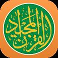 Quran Majeed - Prayer Times, Azan, Qibla & قرآن