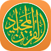 Quran Majeed - Prayer Times, Azan, Qibla & قرآن icon