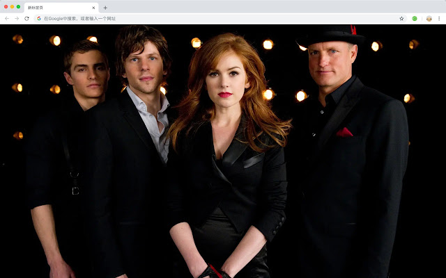 Now You See Me Movie New Tabs HD Themes