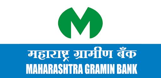 Maharashtra Gramin Bank Pension Loan