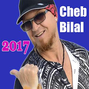 BILAL SOUHILA GRATUIT CHANSON CHEB TÉLÉCHARGER