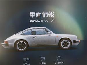 930ターボ  のカスタム事例画像 トヨタさんの2019年11月05日11:52の投稿