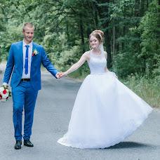 Wedding photographer Irina Savchuk (id51675545). Photo of 27.09.2017