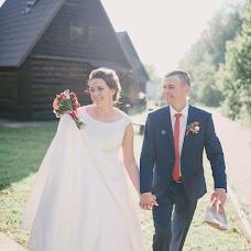 Fotógrafo de bodas Dmitriy Nikonorov (Nikonorovphoto). Foto del 11.05.2017
