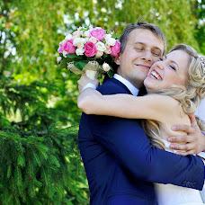 Wedding photographer Viktoriya Vavulova (vavik). Photo of 14.04.2015