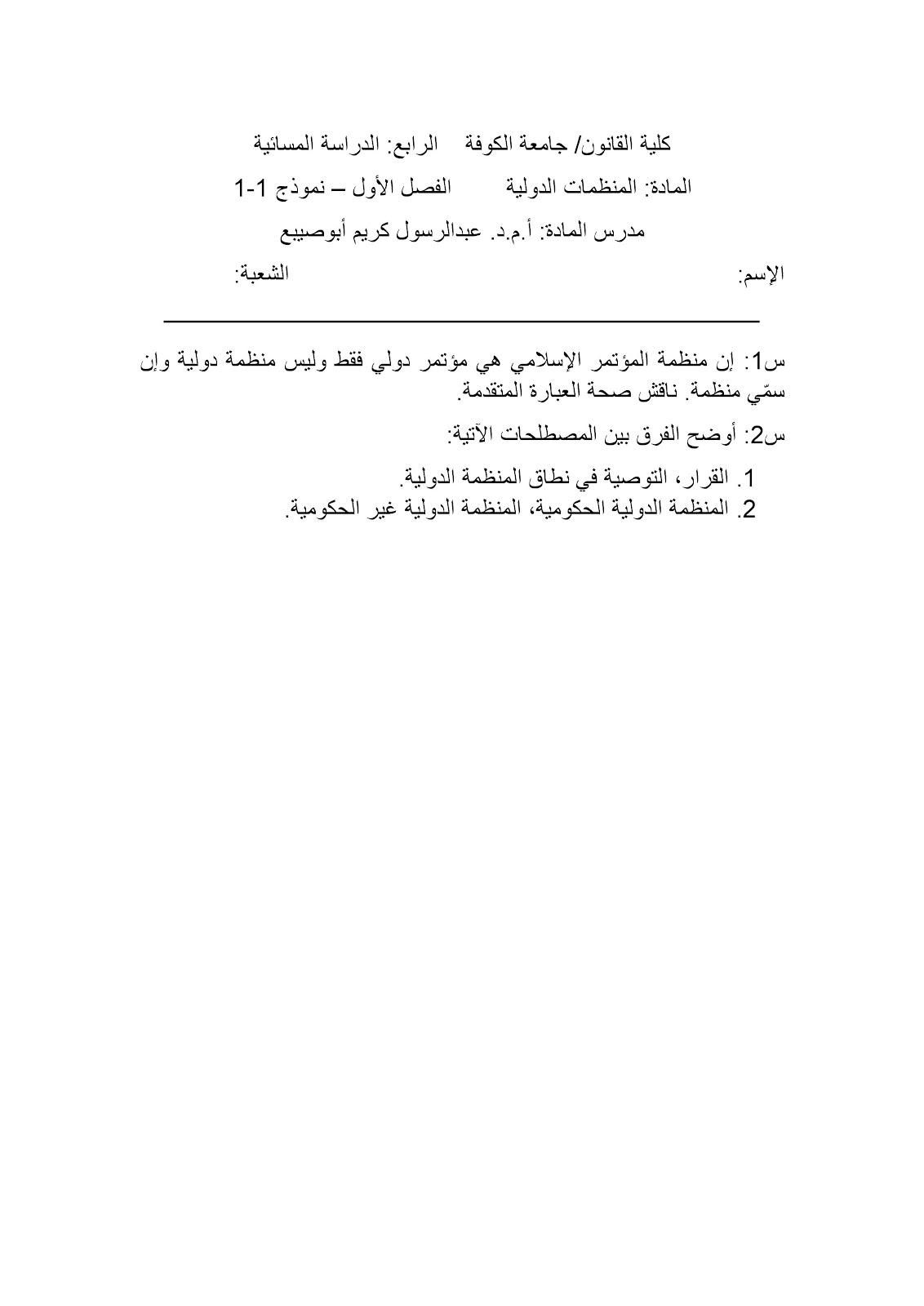 9.page1.jpg