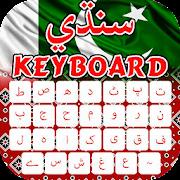 Sindhi Keyboard 2018