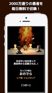おおっと!ダンジョン ~ふしぎなゲームブック~ screenshot 5