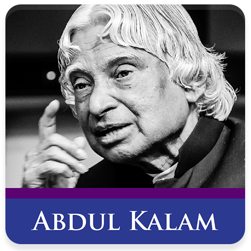 Abdul Kalam wallpaper Quotes