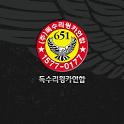 독수리윙카연합 icon