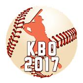 Korean BaseBall League 2017