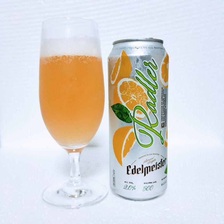 皇家老修士檸檬啤酒 - VAN PUR SP. Z O.O.