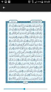 Mobile Muslim QuranForRamadhan - náhled