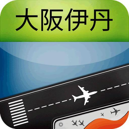 旅遊必備App|大阪伊丹(ITM) LOGO-綠色工廠好玩App