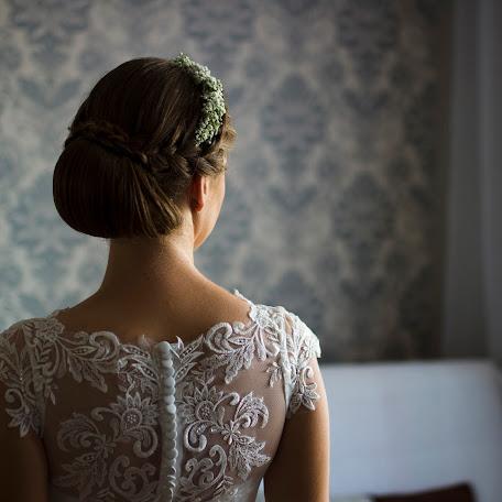 Wedding photographer Leśniak Fotografia (NataliaLesniak). Photo of 30.11.2016