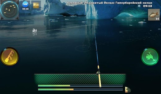 World of Fishers, Fishing game 3