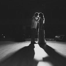 Wedding photographer Nick Lau (nicklau). Photo of 02.06.2014