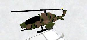 AH-1S武装搭載版