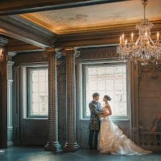 Wedding photographer Aleksa Voronchenko (aleksaphoto). Photo of 04.07.2016